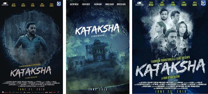 فلم کتاکشا کے پوسٹرز