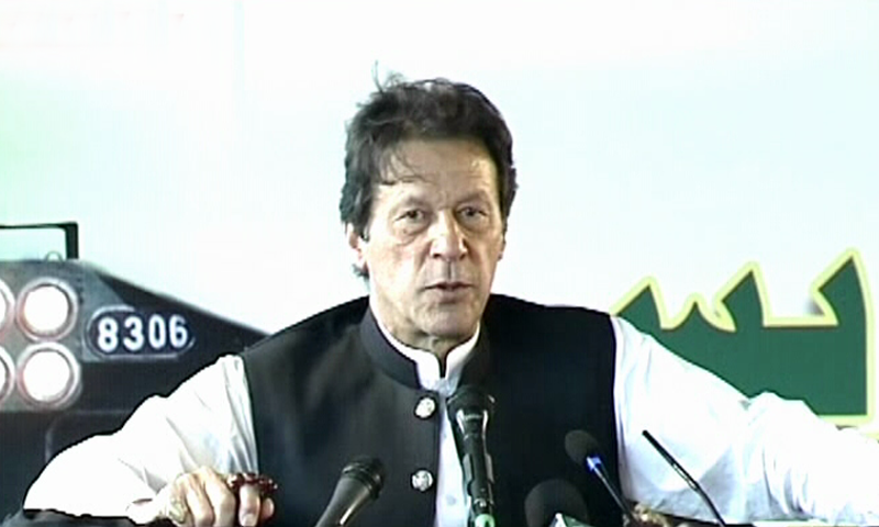 Prime Minister Imran Khan delivering an address after the inauguration of the Sir Syed Express in Rawalpindi on Wednesday. — DawnNewsTV