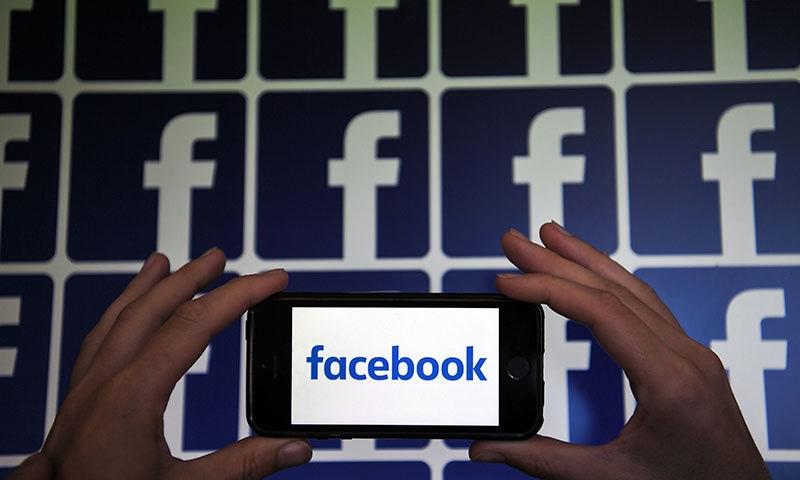فیس بک کا وہ 'راز' جو پہلی بار صارفین کے سامنے آگیا