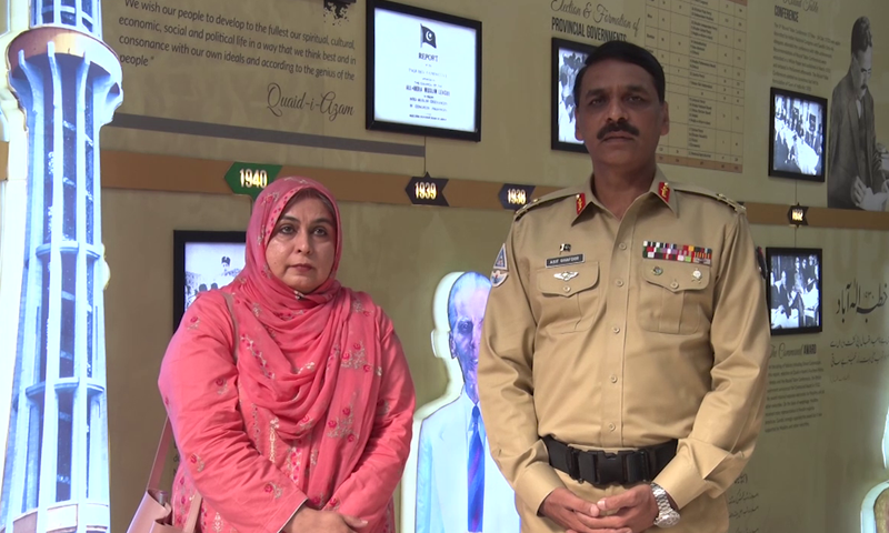 DHRP Chairperson Amina Janjua meets ISPR chief to discuss missing persons issue