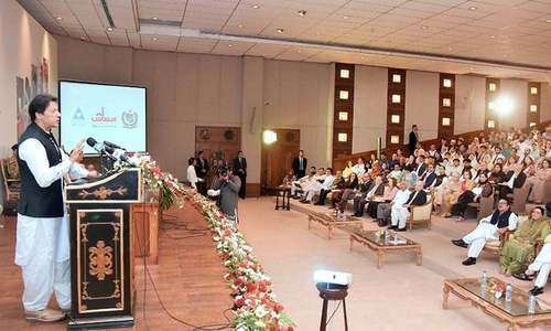 Prime Minister Imran Khan addressing a ceremony in Islamabad on July 5. — APP