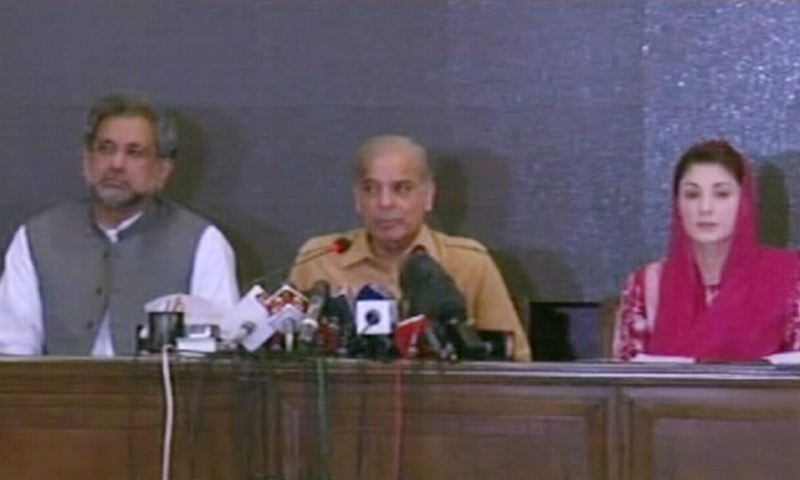Maryam Nawaz addresses a press conference alongside other senior PML-N leaders in Lahore. — DawnNewsTV