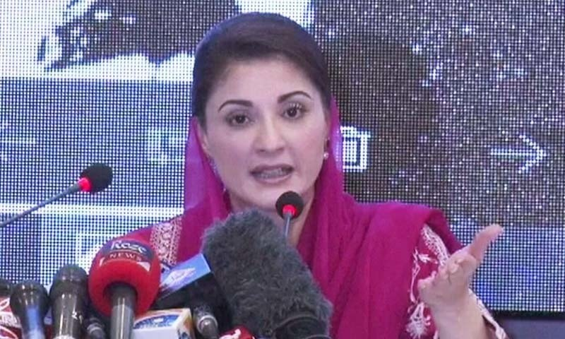 Maryam Nawaz addresses a press conference in Lahore. — DawnNewsTV