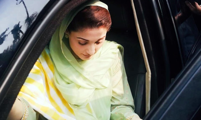 PML-N's Maryam Nawaz leaves for Mandi Bahauddin on Sunday evening. — Photo provided by Adnan Sheikh