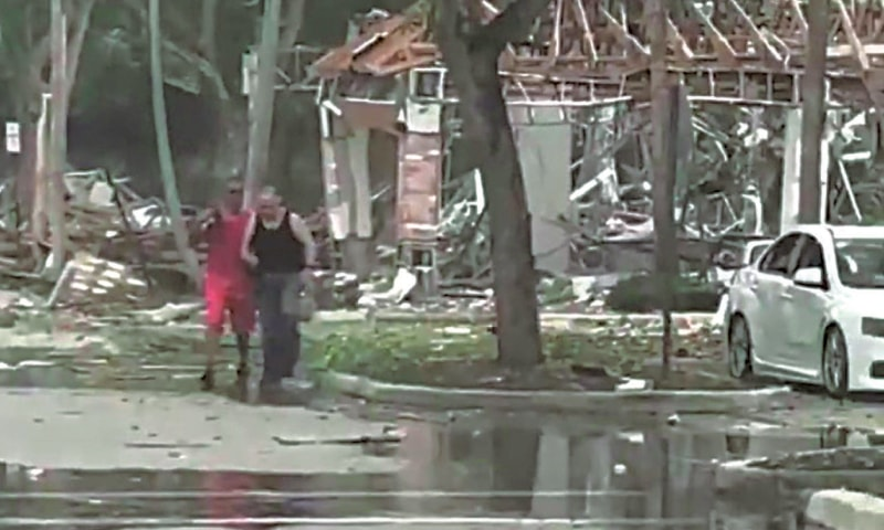 Plantation Shopping Plaza Rocked By Huge Explosion