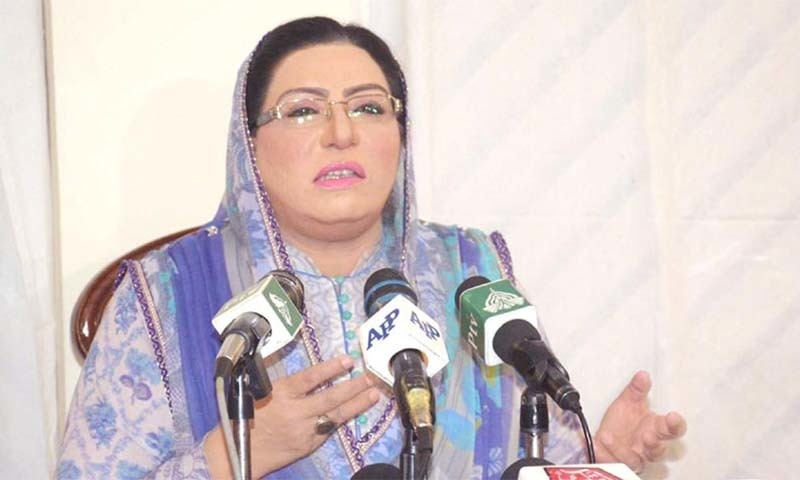Spe­­cial Assistant to the Prime Minister on Infor­mation and Broadcasting Dr Firdous Ashiq Awan has said the government has decided to conduct a detailed inquiry into the purported video of an accountability court judge and expose those behind the scandal. — Photo courtesy Radio Pakistan