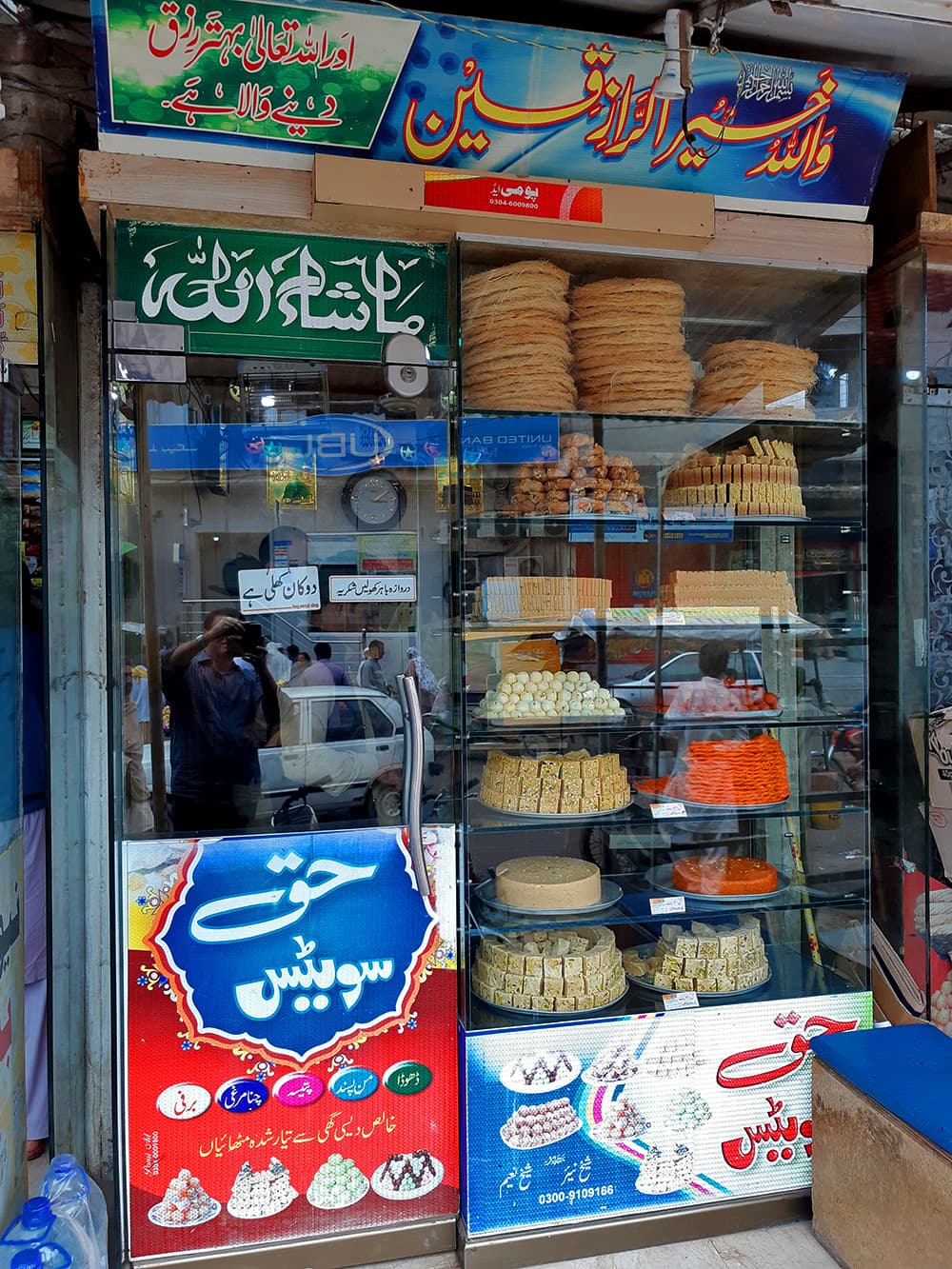 The sweet shop in Bhera.