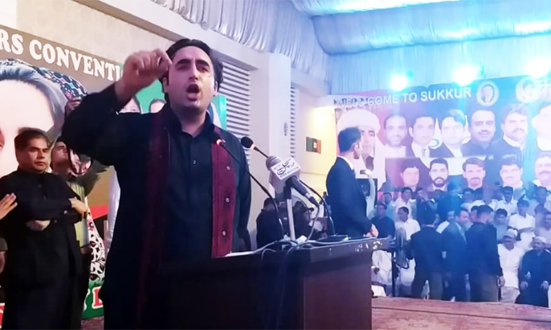 PPP Chairman Bilawal Bhutto addressing the workers convention in Sukkur on July 10. — Photo provided by author