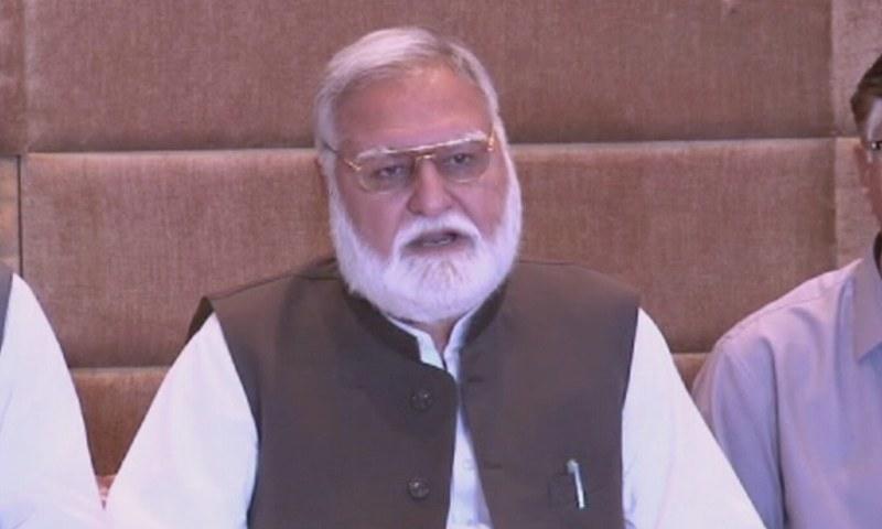 رہبر کمیٹی کے اجلاس کے بعد اکرم درانی نے فیصلے سے آگاہ کیا—اسکرین شاٹ