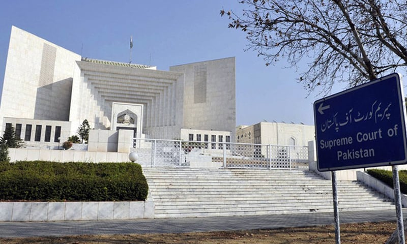 عدالت عظمیٰ نے دونوں جامعات کی نظرثانی درخواستیں خارج کردیں—فائل فوٹو: اے ایف پی
