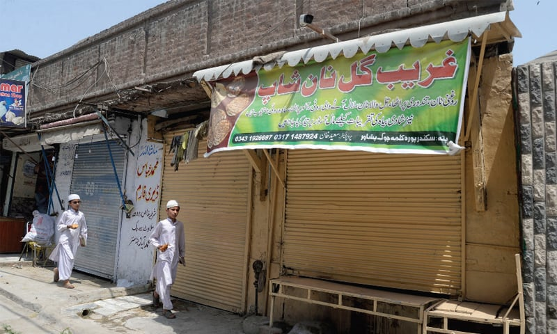A nanbai shop in Peshawar closed due to strike. — White Star