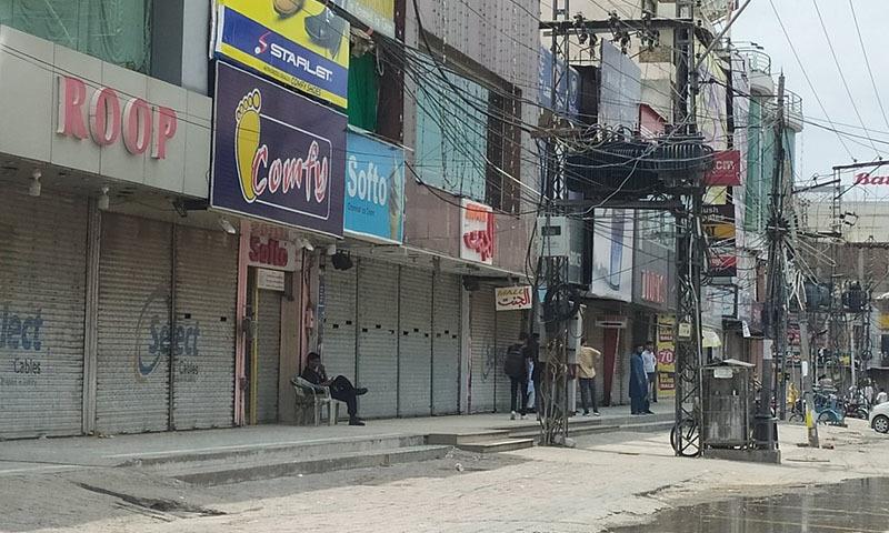کاروباری مراکز بند کرکے تاجروں نے حکومتی پالیسیوں پر احتجاج کیا—تصویر: بشکریہ ٹوئٹر