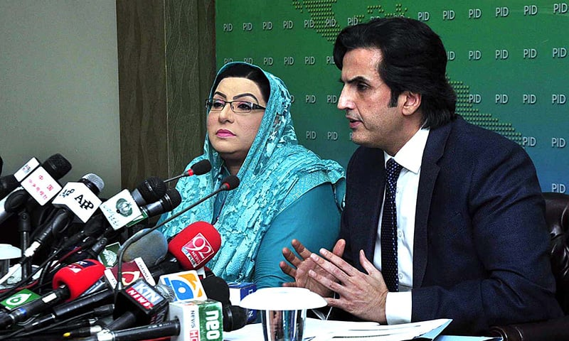 Minister for Planning Khusro Bakhtiar and Special Assistant to the Prime Minister for Information Firdous Ashiq Awan addressing a joint press conference at PID Media Centre. — APP