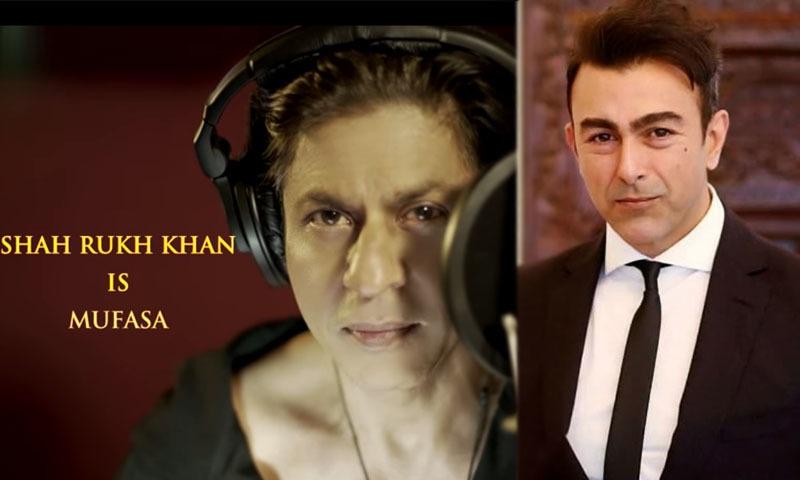 فلم رواں ماہ 19 تاریخ کو ریلیز ہوگی —فوٹو/ اسکرین شاٹ