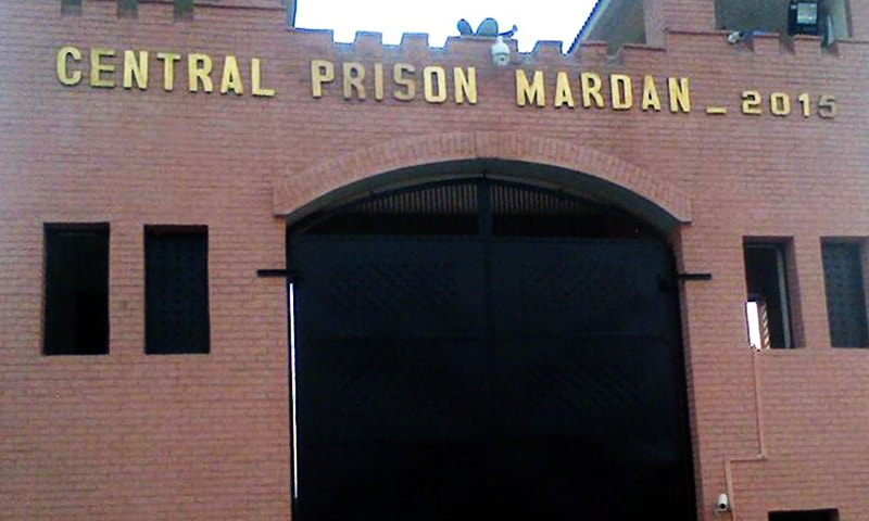 Prisoner succumbs to injuries in Mardan jail hospital