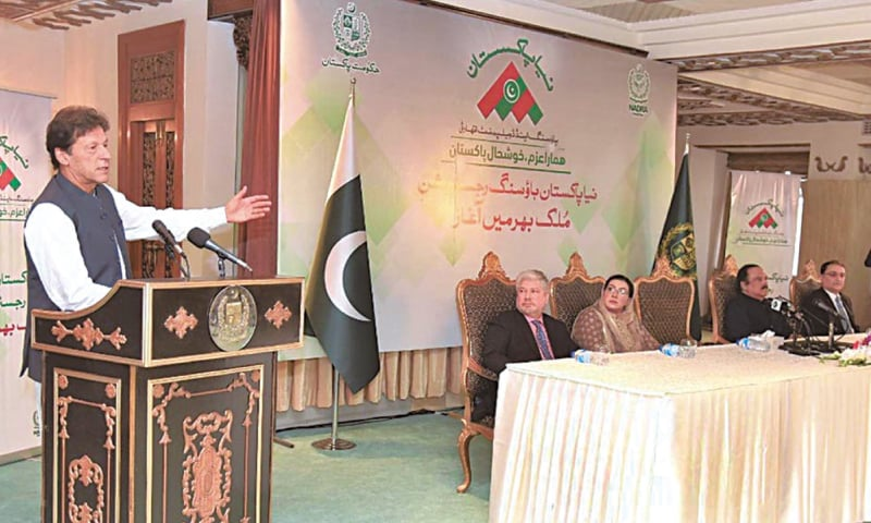 PM launches second phase of registration for housing scheme