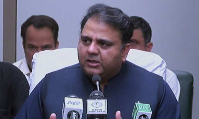 """We need to move ahead with the times. [Because of] the scientific Islamic lunar calendar prepared by the ministry [we know] that Eidul Azha will be on Aug 12,"" said federal Minister for Science and Technology Fawad Chaudhry on Monday while addressing a press conference. — DawnNewsTV/File"