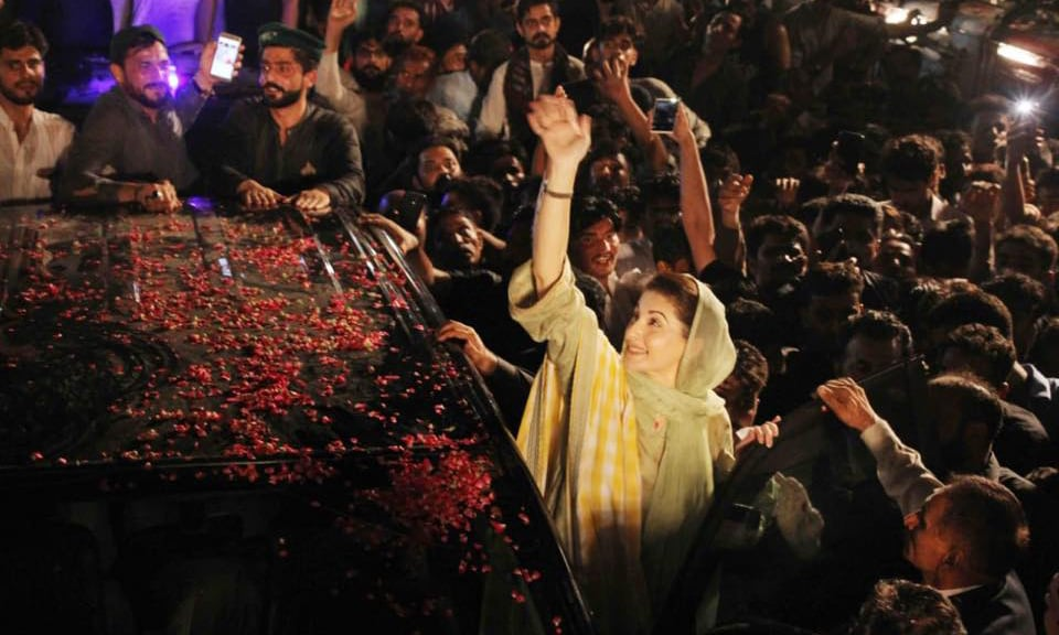 Maryam Nawaz waves to supporters at a rally in Mandi Bahauddin on July 7. — Photo courtesy PML-N Facebook
