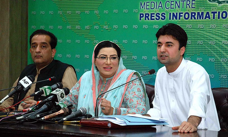 Special Assistant to Prime Minister for Information Firdous Ashiq Awan (C), Federal Minister for Communications Murad Saeed (R), and Adviser to Prime Minister for Climate Change Malik Amin Aslam (L) addressing a press conference in Islamabad on Tuesday. — APP