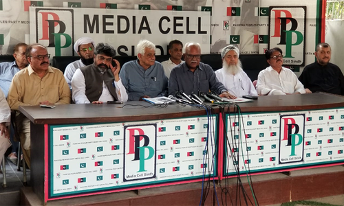 PPP leader Waqar Mehdi addressing a press conference on Tuesday at Bilawal House, Karachi after a multiparty meeting. — Photo courtesy of PPP
