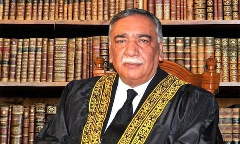 Chief Justice of Pakistan Asif Saeed Khosa headed a three-judge bench hearing three identical petitions on the video scandal involving judge Malik, all seeking a directive from the apex court for the constitution of an inquiry committee or a judicial commission. — Photo courtesy Supreme Court website