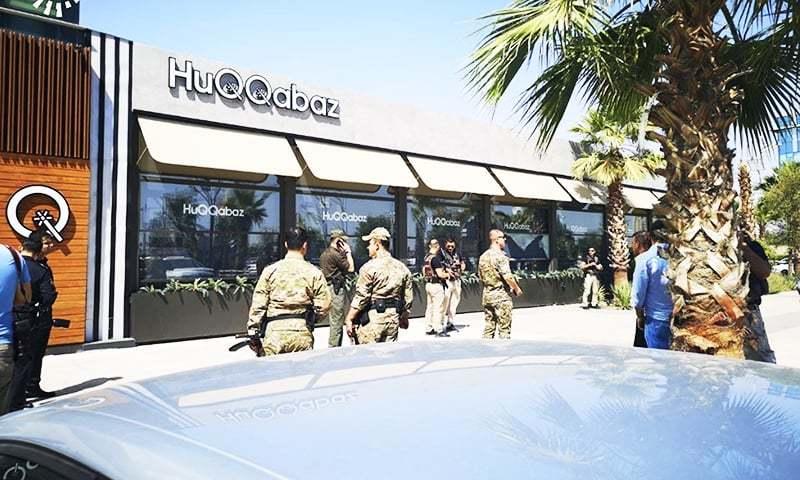 ترک سفارت خانے پر فائرنگ کا واقعہ اربیل میں پیش آیا—فوٹو:اے پی