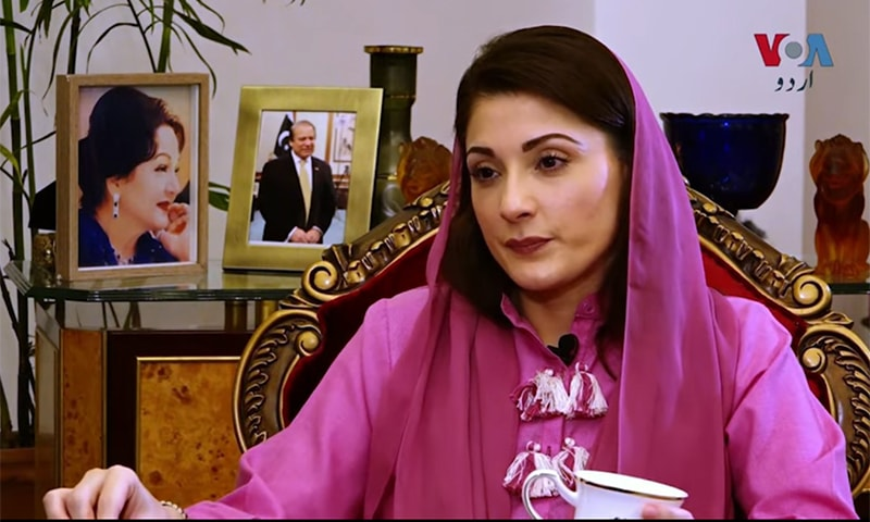 PML-N leader Maryam Nawaz during an exclusive interview with Iram Abbasi on VOA Urdu. — Screengrab courtesy VOA Urdu YouTube