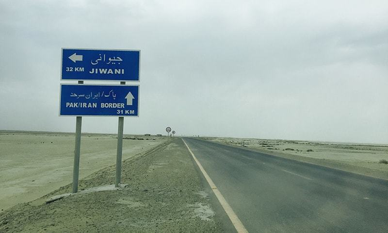 Pakistan and Iran on Thursday agreed to expedite the opening of new border crossings and effective border management. — Photo by Saher Baloch/File