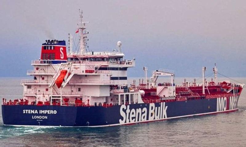 رپورٹس کے مطابق برطانوی جہاز کو آبنائے ہرمز میں گھیر لیا گیا—فوٹو:بشکریہ بی بی سی