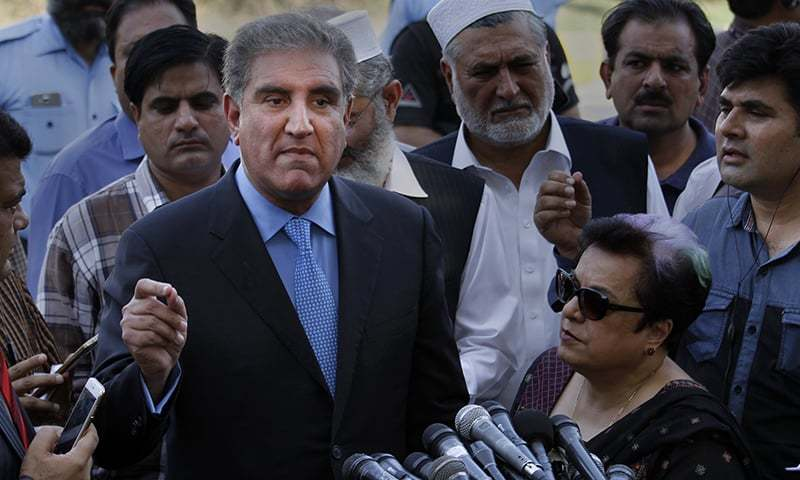 Army, ISI chiefs to visit US with PM: Qureshi