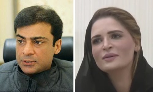 Opposition Leader in the Punjab Assembly Hamza Shahbaz and his self-claimed wife Ayesha Ahmad Malik. — File