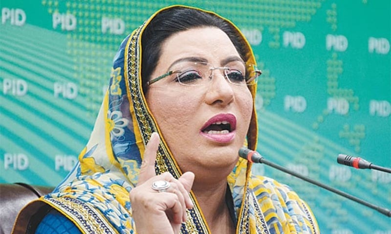 SPECIAL Assistant to Prime Minister on Information Dr Firdous Ashiq Awan addressing the press conference on Saturday. — Tanveer Shahzad / White Star
