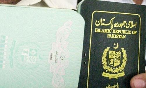 The amnesty period for government employees who secured passports illegally has been extended till Tuesday (July 23), an official told Dawn. — AFP/File
