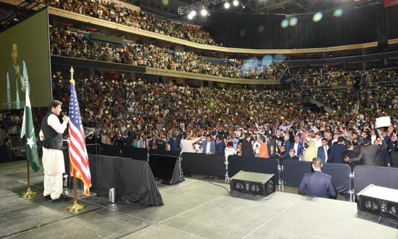 Prime Minister Imran Khan addresses a community event at Washington's Capital One Arena on Sunday. — Photo courtesy PTI Twitter