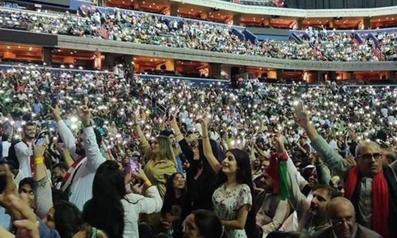 A view of the crowd at Washington's Capital One Arena. — Photo courtesy Govt of Pakistan Twitter