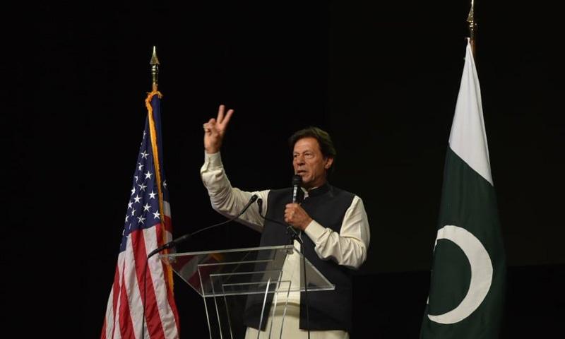وزیر اعظم کے جلسے میں لاکھوں امریکا میں مقیم پاکستانی برادری نے شرکت کی — فوٹو: پی ٹی آئی ٹوئٹر