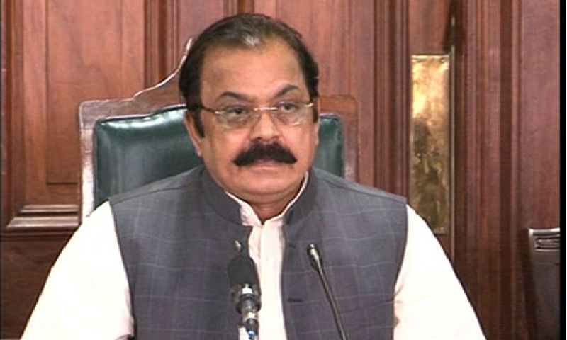 Rana Sanaullah was arrested by the Anti-Narcotics Force on July 1 in a narcotics case. — DawnNewsTV/File