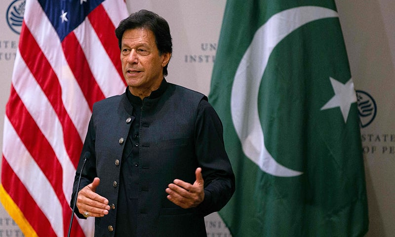Aid has been one of the biggest curses for Pakistan: PM Imran