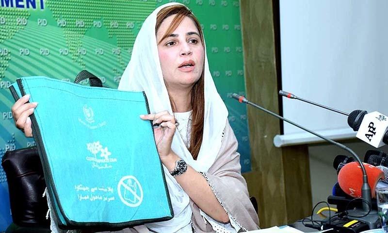 وزیر مملکت برائے ماحولیاتی تبدیلی زرتاج گل اسلام آباد میں پریس کانفرنس کر رہی ہیں — فوٹو: اے پی پی