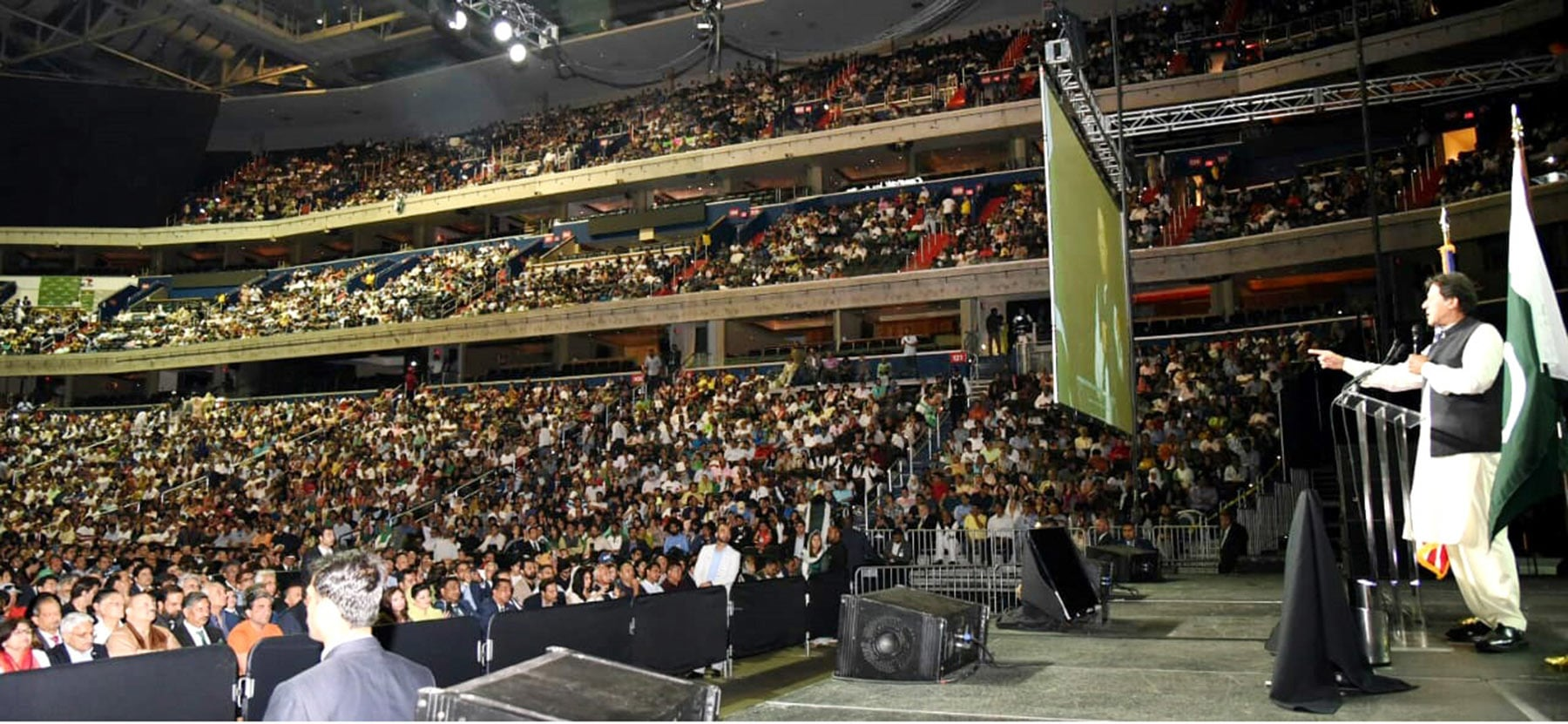 A view of the Capital One Arena during PM Imran's address. — PID