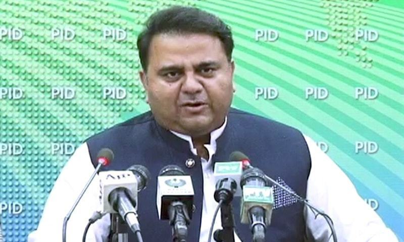 """Proud to announce that selection process for the first Pakistani to be sent to space shall begin from Feb 2020,"" shared Minister for Science and Technology Fawad Chaudhry. — DawnNewsTV/File"