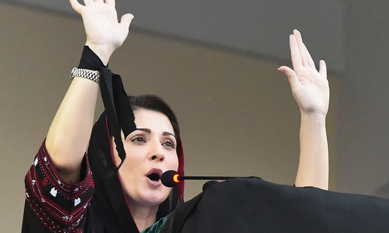 PML-N leader Maryam Nawaz addresses the gathering during an anti-Imran Khan protest rally in Quetta on Thursday. — AFP