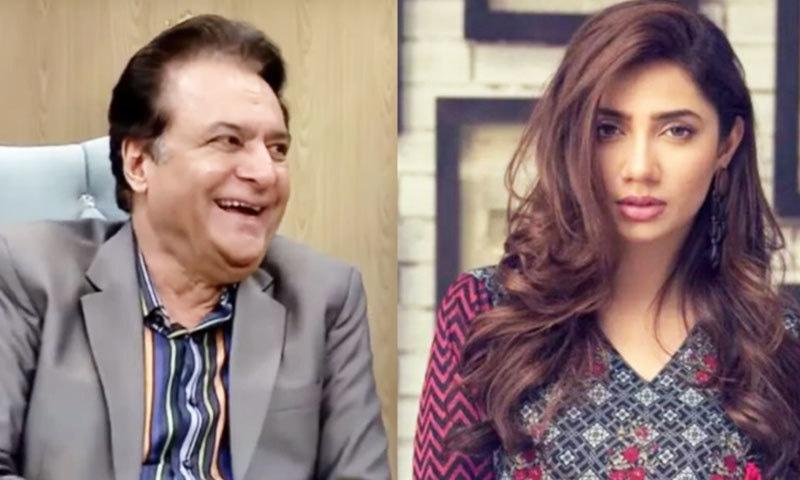 ماہرہ خان کی عمر زیادہ ہو چکی ہے، فردوس جمال—اسکرین شاٹ