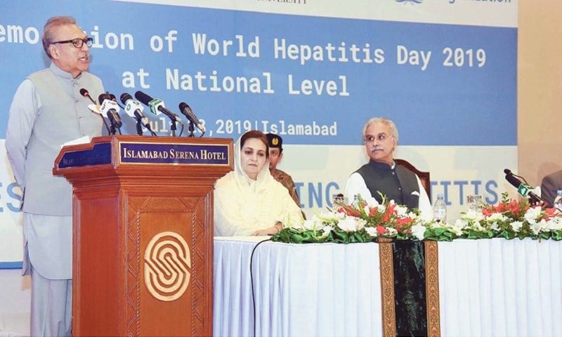 ISLAMABAD: President Dr Arif Alvi addressing the national conference on hepatitis to mark the World Hepatitis Day at a hotel on Sunday. — APP
