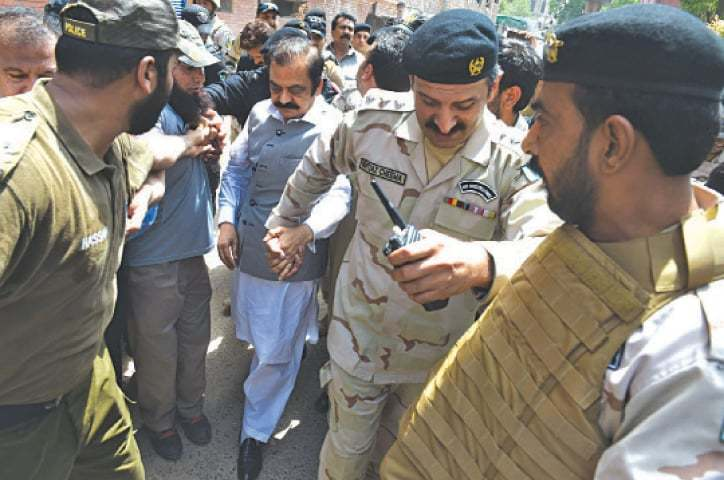Defence counsel seeks Sana's check-up from PIC; court extends judicial remand until Aug 9. — Dawn/File