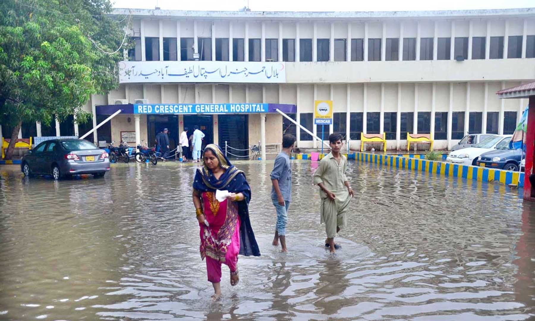 A view of rain water accumulated at Hilal-A-Ahmar Hospital in Hyderabad after heavy rain on Monday. — APP