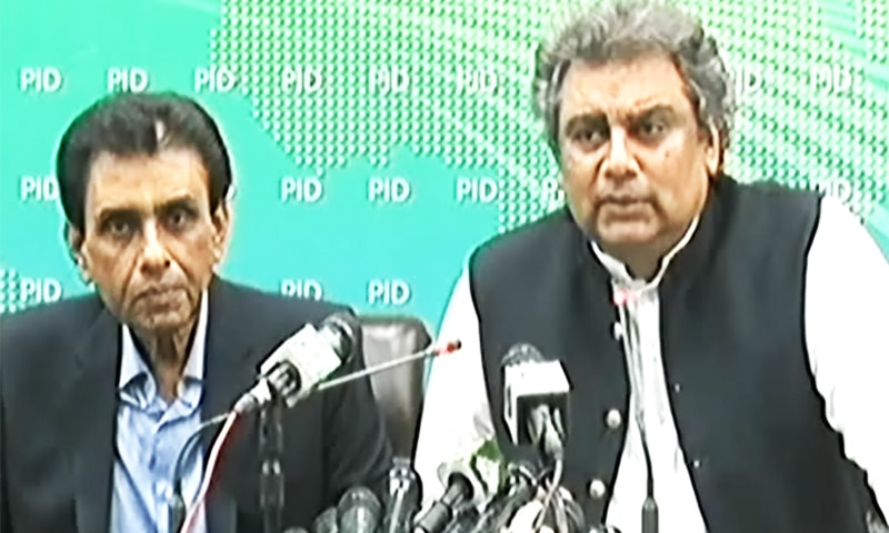 Federal Ministers Khalid Maqbool Siddiqui and Ali Zaidi. — Photo courtesy PTV