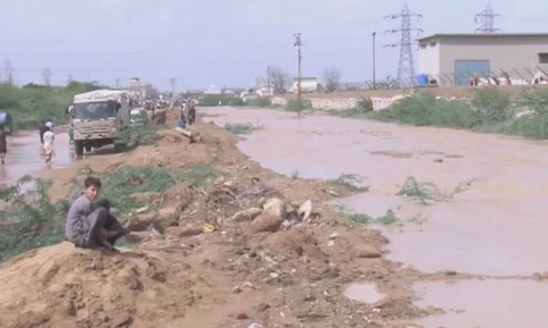 پانی جمع ہونے سے لوگ نقل مکانی کرنے پر مجبور ہوئے—اسکرین شاٹ