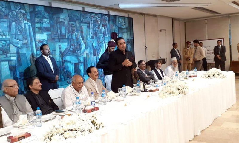 PPP Chairman Bilawal Bhutto-Zardari at the luncheon hosted by him for opposition senators. — Photo courtesy PPP Media Cell