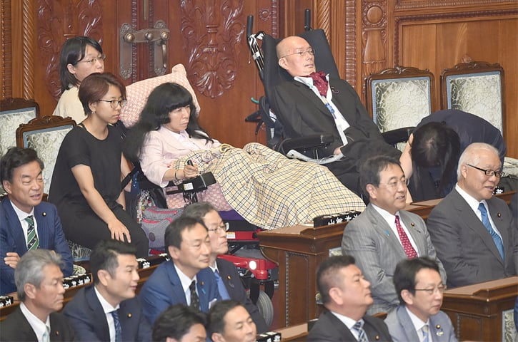 Disabled members debut in Japanese parliament